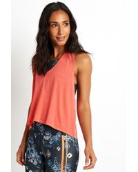 Free People - Wilder Tank Peach - Lyst