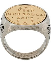 Givenchy - Keep Your Souls Safe Ring - Lyst