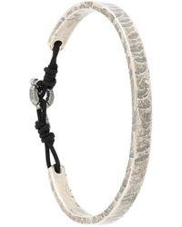 M. Cohen - Embossed Bracelet - Lyst