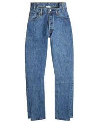 Vetements - High Waisted Denim Jeans - Lyst