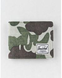 Herschel Supply Co. - Roy Camo Wallet - Lyst