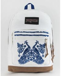 Jansport - Right Pack Expressions Peacock Plumes Backpack - Lyst