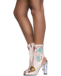 Cape Robbin - Connie-45 Rose Gold Bootie - Lyst