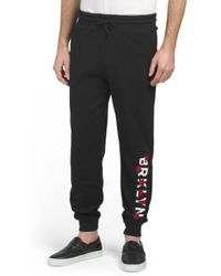 Tj Maxx - Brooklyn Print Embroidered Joggers - Lyst