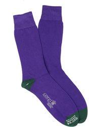 Corgi - Solid Lightweight Cotton Blend Multicolor In Purple - Lyst