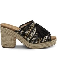8b8960b9ef53 Lyst - TOMS Orange Cabana Stripe With Knot Women s Junie Wedged Sandals
