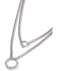 TOPMAN - Ilver Industrial Necklace - Lyst