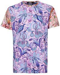 Jaded - Floral Print T-shirt* - Lyst