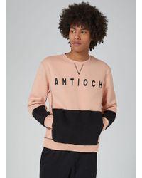 Antioch - Pink Panel Sweatshirt - Lyst