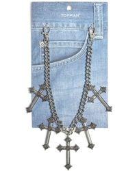 TOPMAN - Ilver Cross Wallet Chain - Lyst