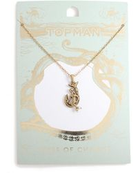 TOPMAN Gold Mermaid Necklace