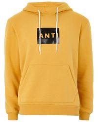 Antioch - Mustard Printed Hoodie - Lyst