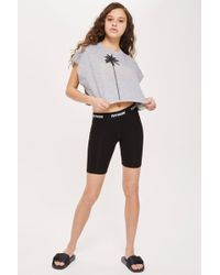 Ivy Park - Bicycle Shorts - Lyst