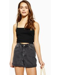 6b52ab63e07c7f TOPSHOP - Black Camisole Top With Scallop Straps - Lyst