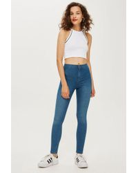 TOPSHOP - Moto Authentic Joni Jeans - Lyst