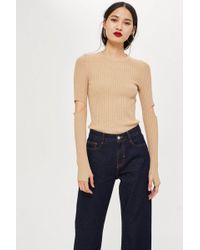 TOPSHOP - Cut Out Rib Knitted Top By Boutique - Lyst
