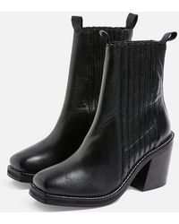 TOPSHOP - Monty Square Toe Ankle Boots - Lyst