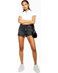 TOPSHOP - Tallripped Mom Shorts - Lyst
