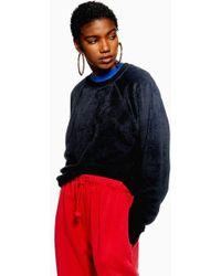 TOPSHOP - Furry Sweatshirt - Lyst