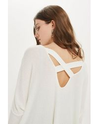 TOPSHOP - Maternity Waffle Sweater - Lyst