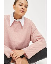TOPSHOP - Tall Ribbed Cropped Jumper - Lyst