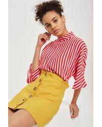 TOPSHOP - petite Button Through Skirt - Lyst