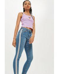 TOPSHOP - Moto Side Striped Jamie Jeans - Lyst