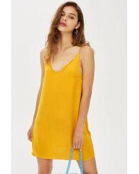 TOPSHOP - Scallop Mini Slip Dress - Lyst