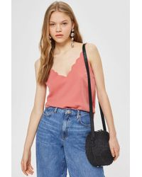 TOPSHOP - Scallop Camisole Top - Lyst