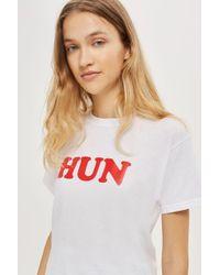Love - Hun Slogan T-shirt By - Lyst