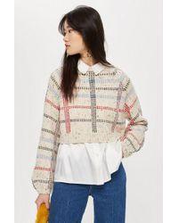 TOPSHOP - Check Pattern Sweater (regular & Petite) - Lyst