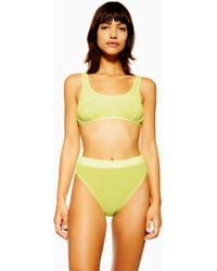 2a0d99e8c0c9 TOPSHOP - Yellow Plisse High Waisted Panties - Lyst