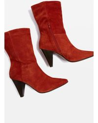 TOPSHOP - Hollie Pull On Boots - Lyst