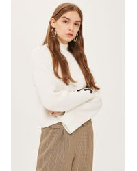 TOPSHOP - Lattice Sleeve Funnel Neck Knitted Top - Lyst