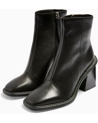 TOPSHOP - Hugh Leather Black Boots - Lyst