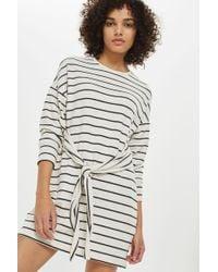 TOPSHOP - Petite Stripe Cut + Sew Dress - Lyst