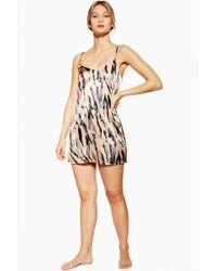 26f9c7adb5e16 TOPSHOP Petite Zebra Print Shirt Dress in Black - Lyst