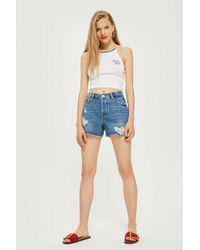 TOPSHOP - Tall Denim Shorts - Lyst