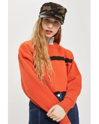 TOPSHOP - Camouflage Baker Boy Hat - Lyst