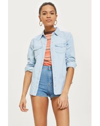 TOPSHOP - Moto Fitted Western Shirt - Lyst