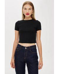 TOPSHOP - Short Sleeve Scallop T-shirt - Lyst
