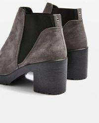TOPSHOP - Billie Unit Boots - Lyst