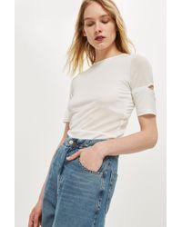 TOPSHOP - slim Fit T-shirt By Boutique - Lyst