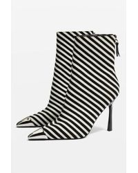 TOPSHOP - Hypnotise Ankle Boots - Lyst