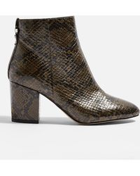 b72c19f90cfe TOPSHOP Elise Leather Boots in Natural - Lyst