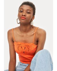 TOPSHOP - Cut Out Trim Camisole Top - Lyst