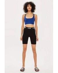 TOPSHOP - Cycling Shorts By Ivy Park - Lyst