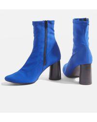 TOPSHOP - Match Sock Boots - Lyst