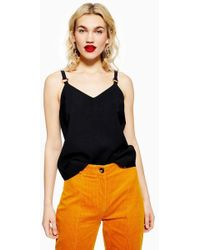TOPSHOP - Ring Camisole Top - Lyst