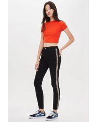 TOPSHOP - Ashed Black Leopard Side Stripe Jamie Jeans - Lyst